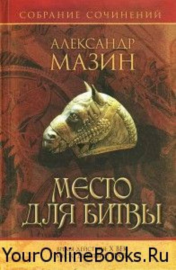 Перси джексон и похититель молний книга на английском языке читать